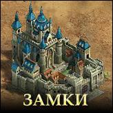 Game Demon Slayer 3: New Era